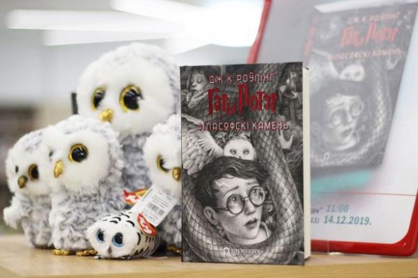 У Білорусі наїхали на Гаррі Поттера: книги закликають до повалення влади