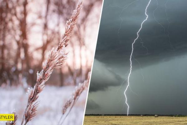 На Україну обвалиться атмосферний фронт: очікується буря, заморозки і дощі