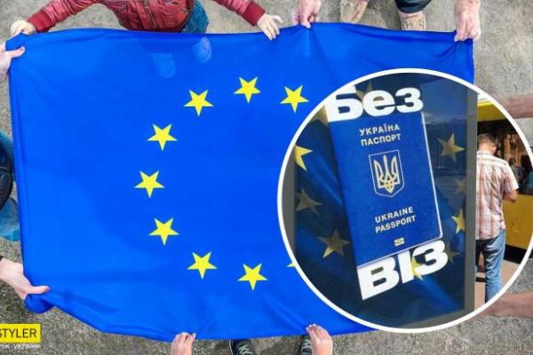 Чи відмінять українцям безвіз: в Європі зробили важливу заяву