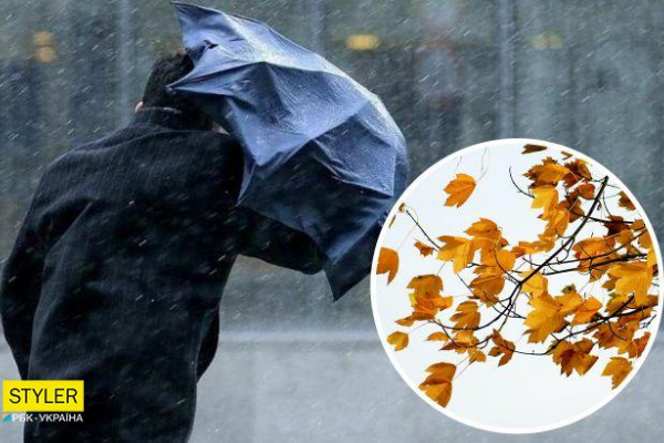 Температурні рекорди і шторм: на Україну насувається аномальна погода