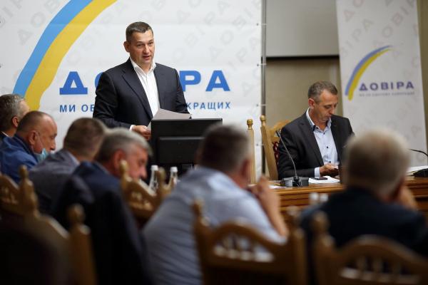 «На Тернопіллі великі партії почали спільну війну проти «Довіри», – заява політсили
