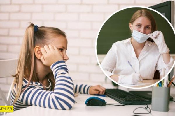 Дистанційне навчання в Україні: у МОН розповіли, як будуть оцінювати знання школярів